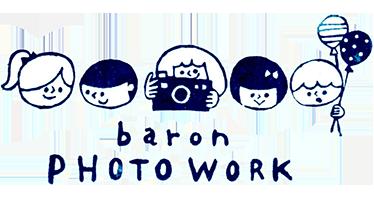 出張撮影バロンフォトワーク|女性カメラマンが撮る授乳フォト七五三お宮参り
