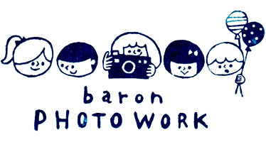 出張撮影バロンフォトワーク|授乳フォトお宮参り七五三バースデー、女性カメラマンが撮る出張撮影